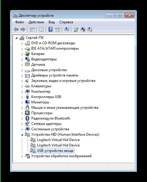 Загрузка драйвера для Defender Game Racer Turbo RS3 DriverPack Solution через Диспетчер устройств