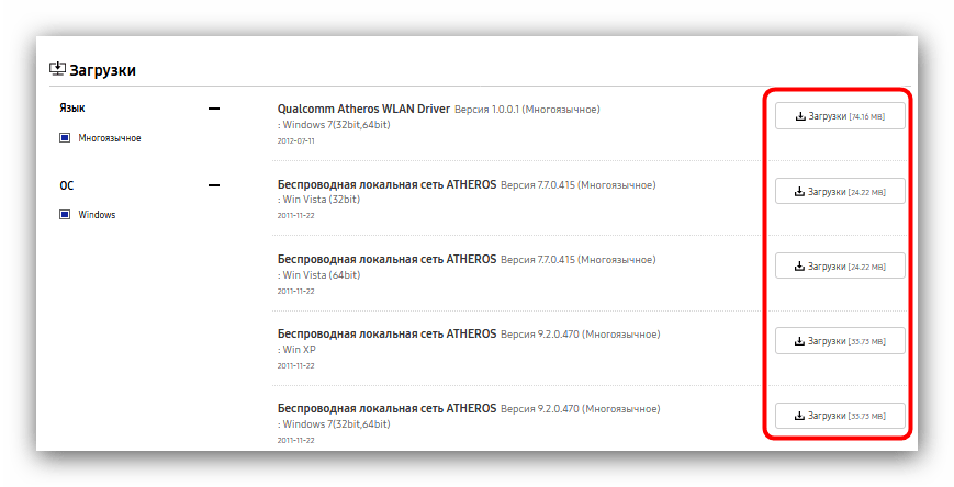 Загрузки драйверов на странице поддержки Samsung R425