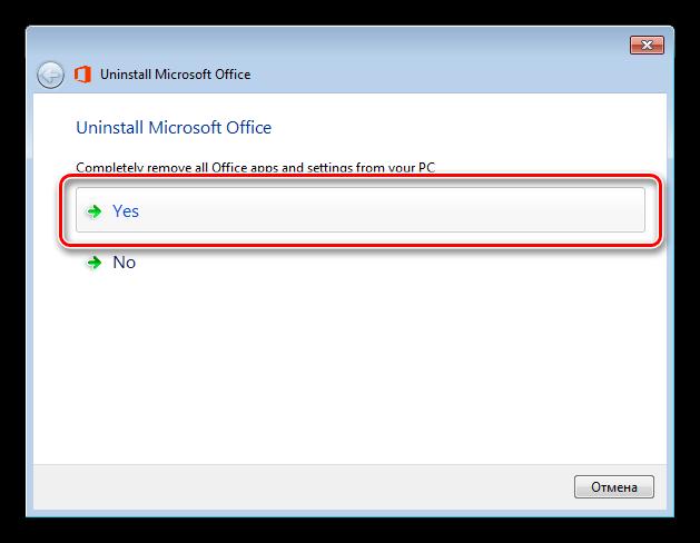 Запуск деинсталляции в программе Uninstall Microsoft Office