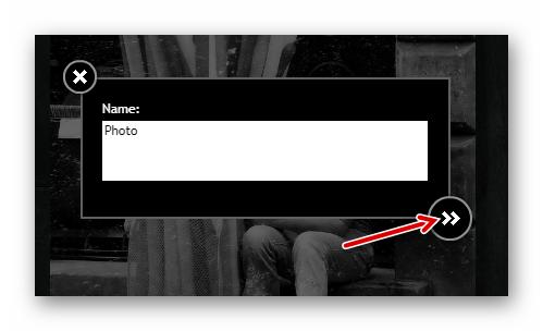 Завершение экспорта фотографии из веб-приложения Pixlr-o-matic