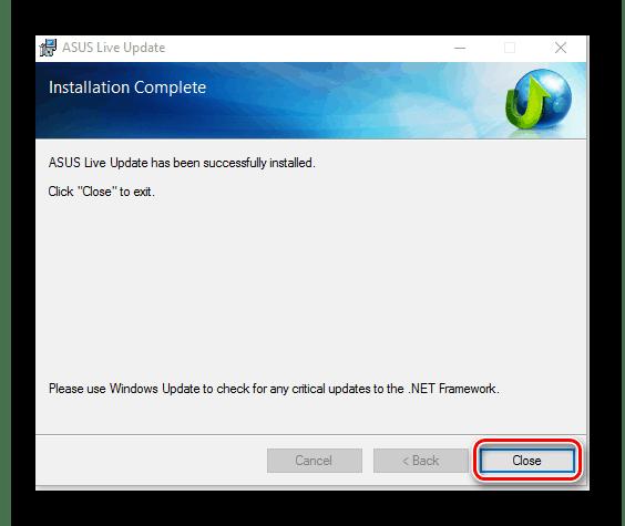 Завершение установки программы ASUS Live Update Utility для установки драйверов ноутбука ASUS X550C