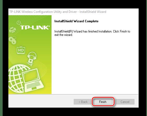Завершение установки утилиты для поиска драйвера для беспроводного адаптера TP Link TL-WN727N