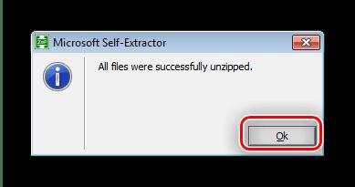 Завершить распаковку обновления к Windows 7 для решения проблем с ACPIMSFT0101
