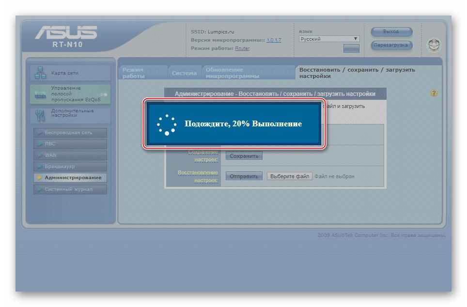 ASUS RT-N10 сброс настроек процесс выполнения процедуры