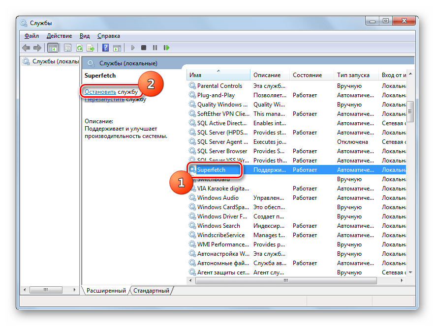 Деактивация службы в Диспетчере служб в Windows 7