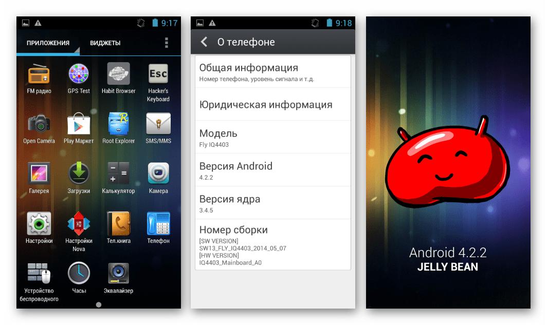 Fly IQ4403 Energie 3 модифицированная прошивка на базе Android 4.2.2 CWM Recovery