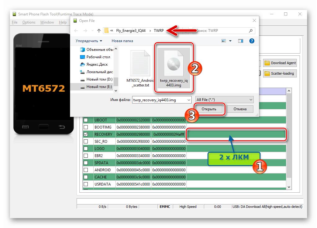 Fly IQ4403 Energie 3 загрузка образа TWRP в SP Flash Tool