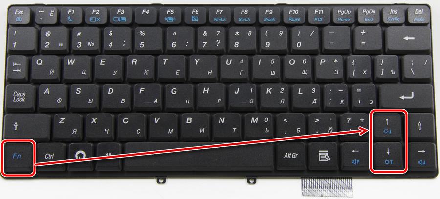 Функциональная кнопка изменения яркости на ноутбуке