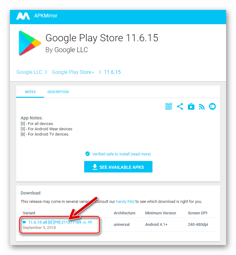Google Play Market ссылка на загрузку apk-файла с APKMirror