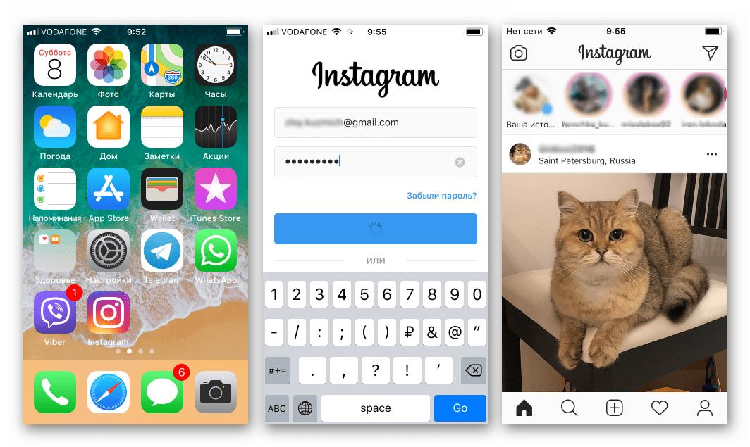 Instagram для iPhone установлен через iTunes и готов к использованию