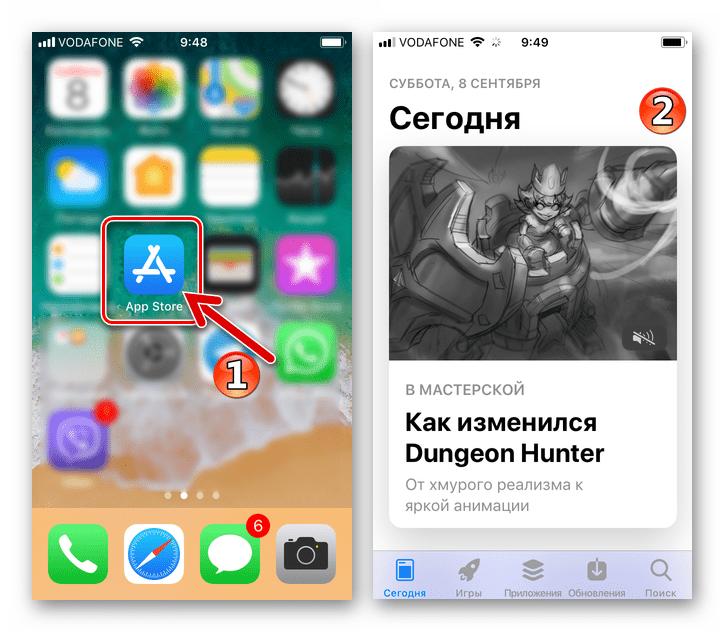 Instagram для iPhone запуск Apple App Store для установки приложения сервиса