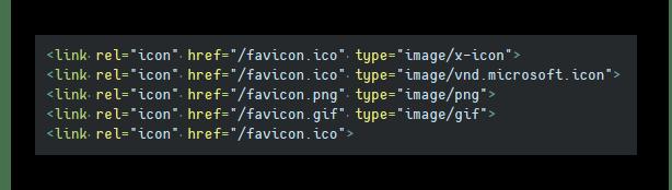 Использование нескольких строк кода иконки