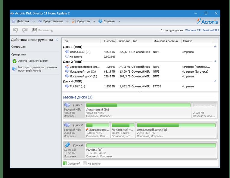 Использование программы для форматирования жесткого диска