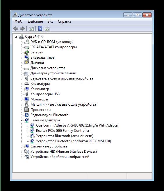 Использовать Диспетчер Устройств для установки драйверов к Samsung NP300V5A