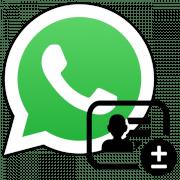 Как добавить или удалить контакт в WhatsApp
