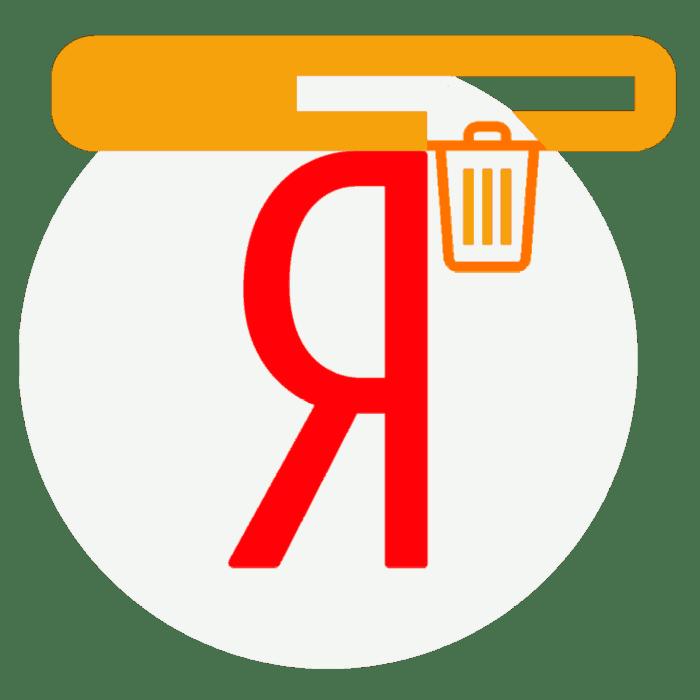 Как очистить историю поиска в поисковой строке Яндекс