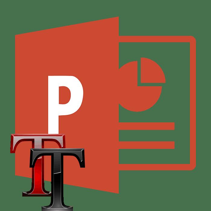 Как установить шрифт в PowerPoint