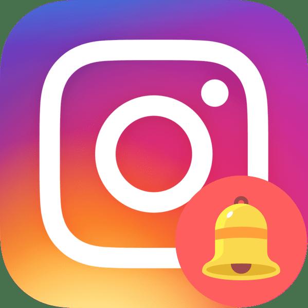 Как включить уведомления в Instagram