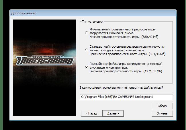 Место сохранения файлов игры