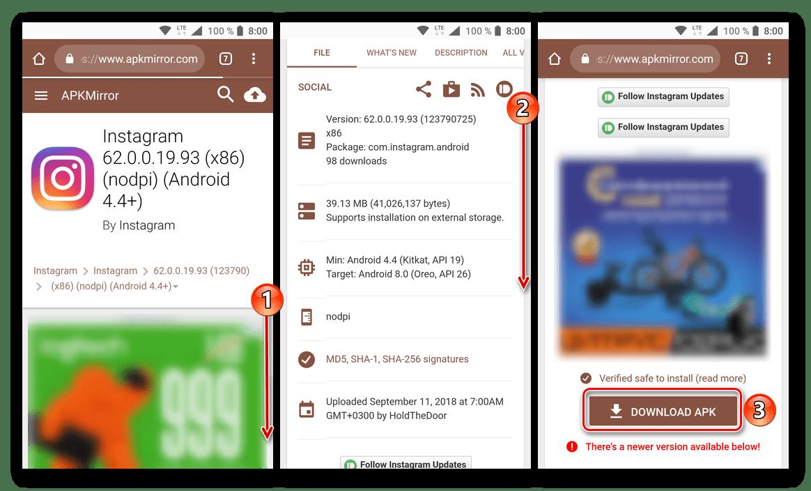 Начало скачивания приложения Instagram для установки через APK