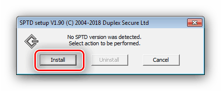 Начало установки драйверов SCSI Pass Through Direct на сайте разработчиков