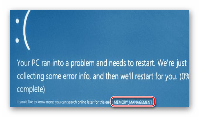 Общий вид ошибки MEMORY_MANAGEMENT в Windows 10