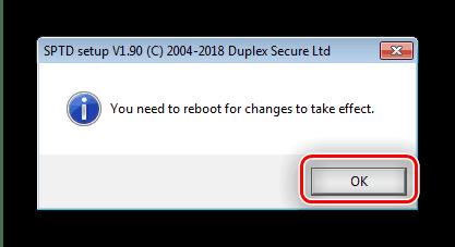 Окончание установки драйверов SCSI Pass Through Direct, загруженных с сайта разработчиков