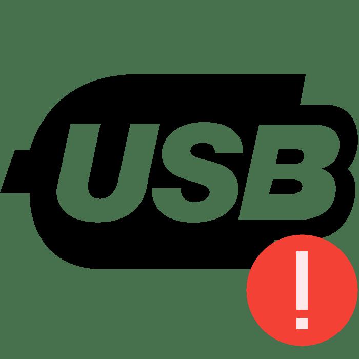 Ошибка «USB-устройство не опознано» в windows 7