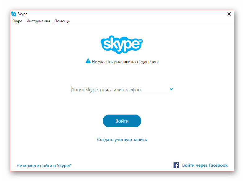 Ошибка авторизации в Skype для Windows