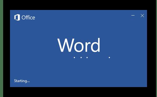 Открытие программы Microsoft Word