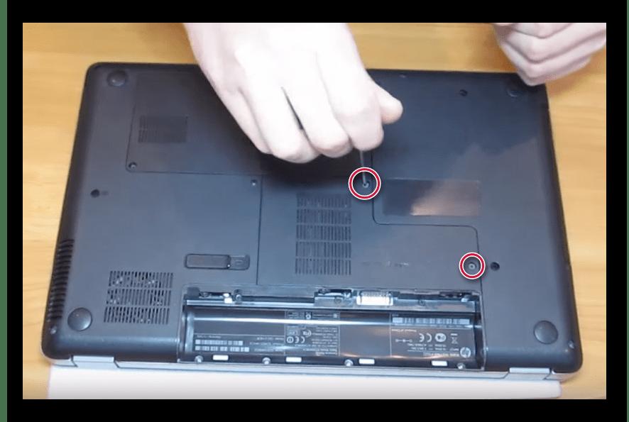 Отвинчивание креплений крышки на оперативной памяти и сетевом адаптере HP G62