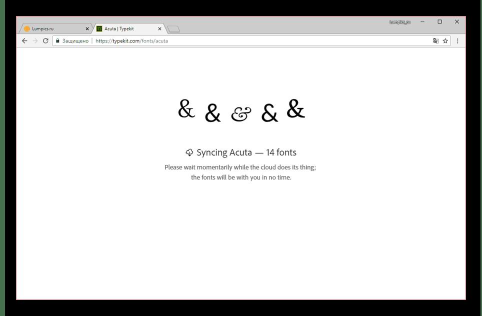 Ожидание скачивания шрифта на сайте Typekit