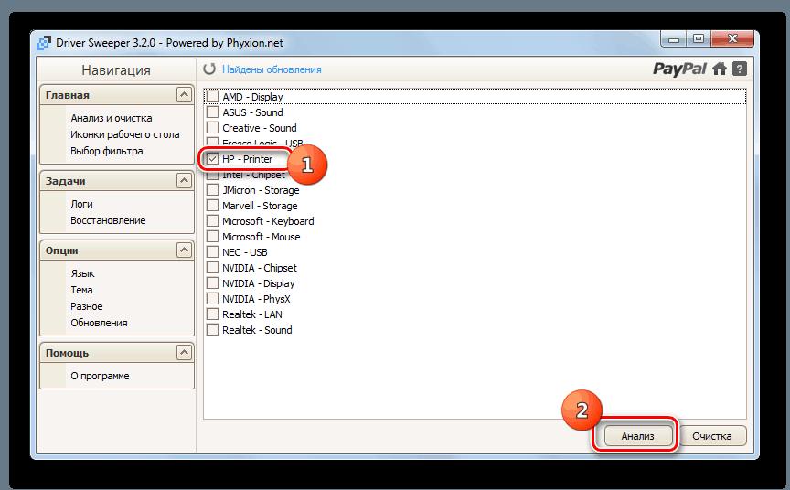 Переход к анализу выбранного элемента в программе Driver Sweeper в Windows 7