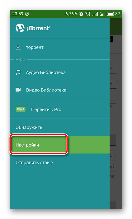 Переход к настройкам в мобильном приложении uTorrent