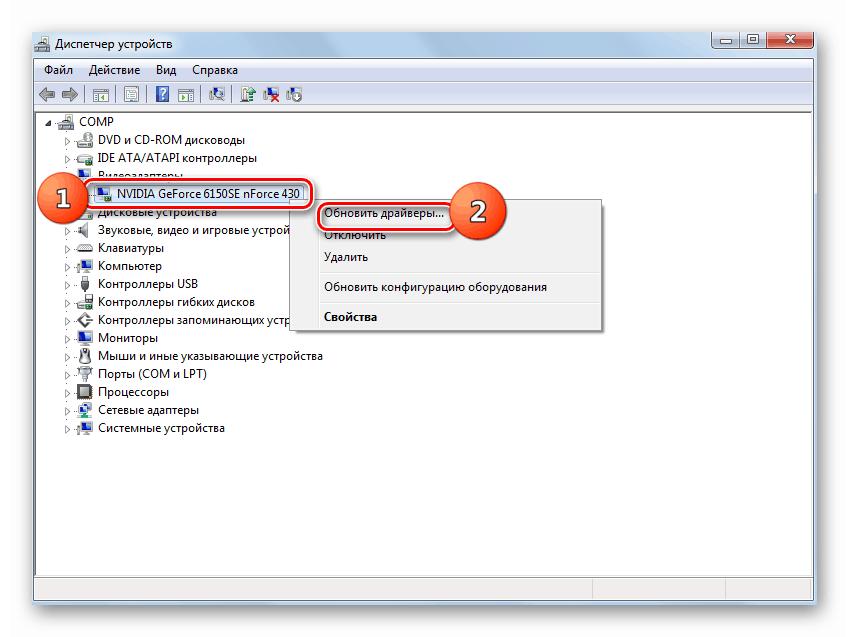 Переход к обновлению драйвера видеоадаптера в Диспетчере устройств в Windows 7