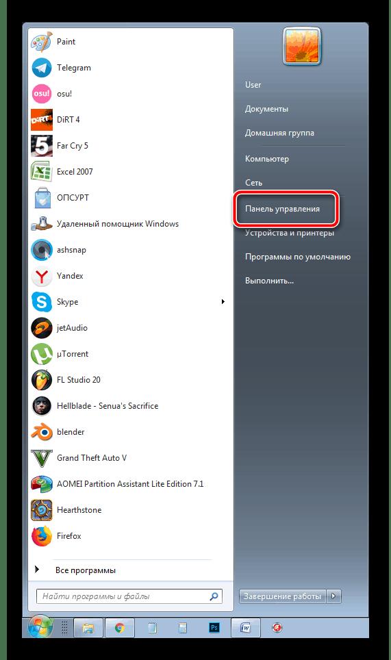 Переход к панели управления в ОС Windows 7