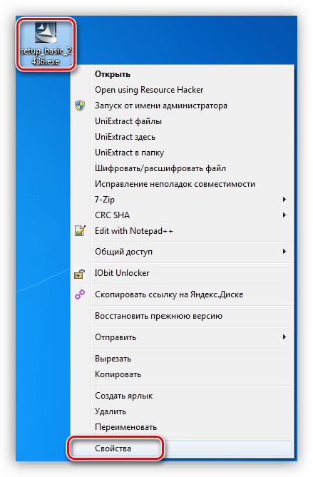 Переход к свойствам установщика базового драйвера для сканера HP Scanjet 2400