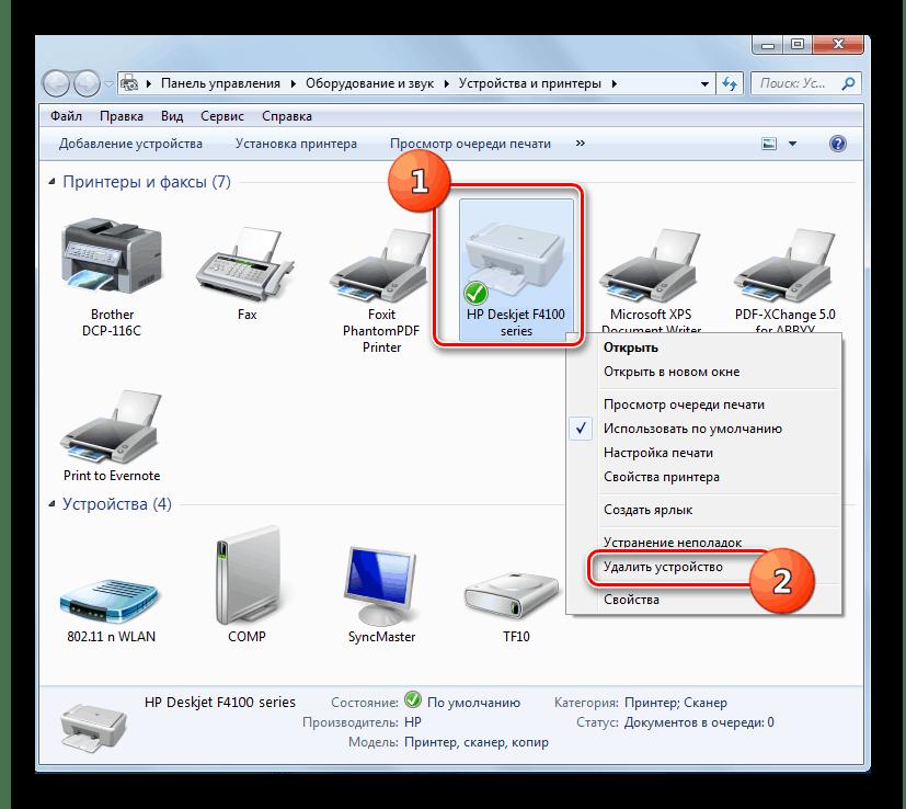 Переход к удалению принтера в окне Устройства и принтеры в Windows 7