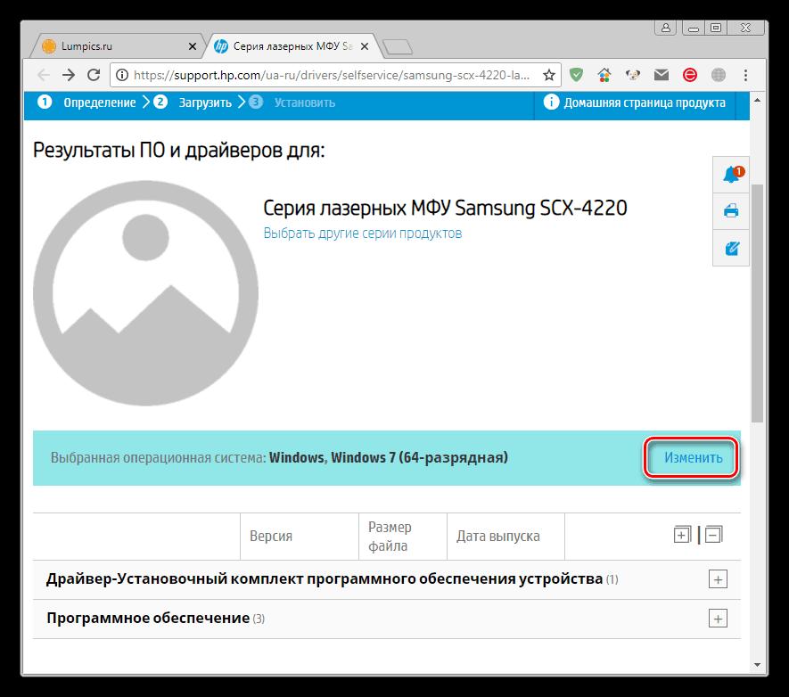 Samsung scx-4220 драйвер для windows xp и windows 7 driverslab. Ru.