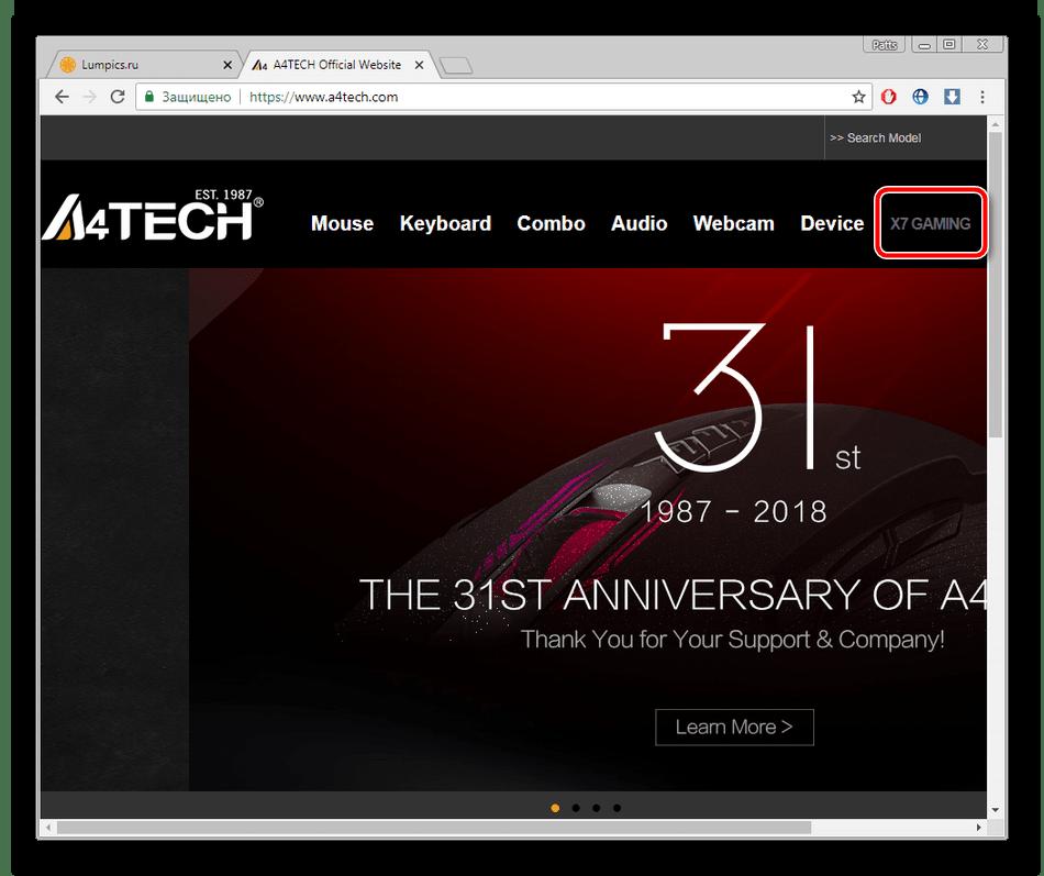 Переход на официальный сайт A4Tech X7