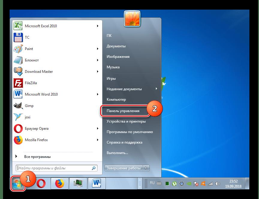 Переход в Панель управления через меню Пуск в Windows 7