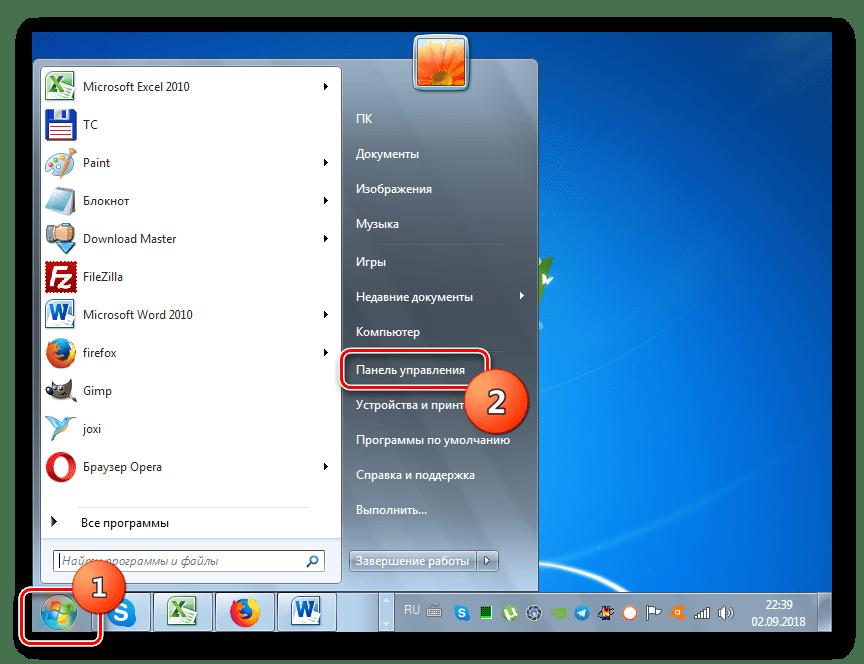 Переход в Панель управления из меню Пуск в Windows 7