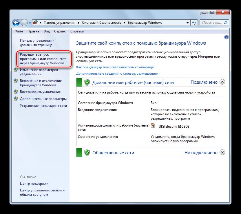 Переход в окно добавлений программы в исключения в настройке брандмауэра Виндовс в Windows 7
