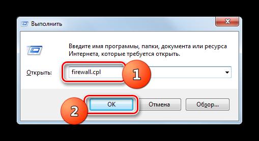 Переход в окно настроек брандмауэра Виндовс путем введения команды в окошке Выполнить в Windows 7