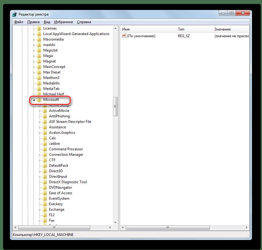 Переход в раздел Microsoft в Редакторе системного реестра в Windows 7