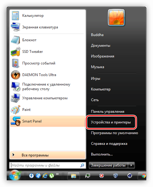 Переход в раздел администрирования устройств и принтеров в Windows Vista