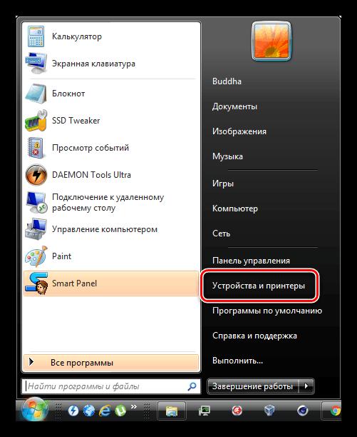 Переход в раздел управления устройствами и принтеров в Windows Vista