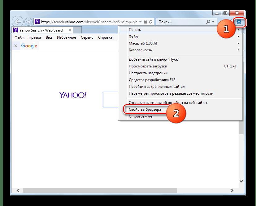 Переход в свойства браузера через настройки программы Internet Explorer в Windows 7