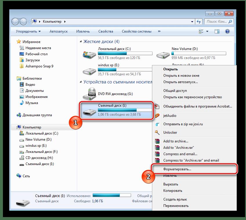 Перейти к форматированию SD-карты в Windows 7