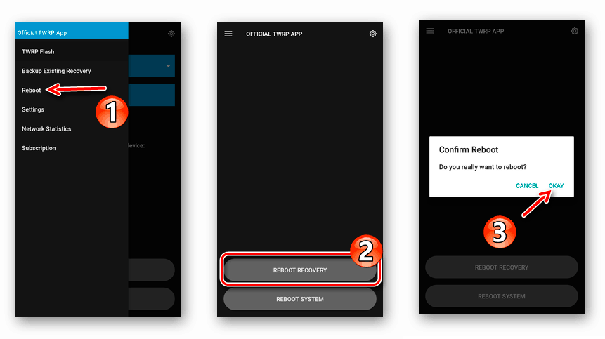 Перезагрузка в режим восстановления из приложения Official TWRP App